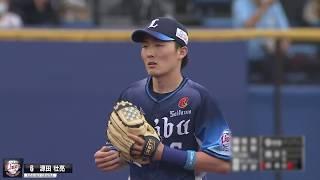 源田壮亮【今週最後のたまらん】