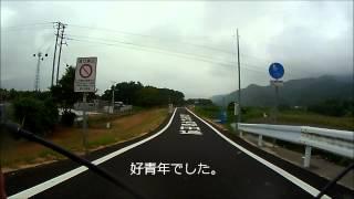 愛媛県は松山市のサイクリングロードの上流パートです。四季折々の楽し...