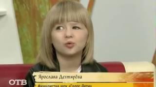 Ярослава Дегтярёва и Мария Гусева  Интервью ОТВ, УТРОтв, Екатеринбург, 03 11 2016