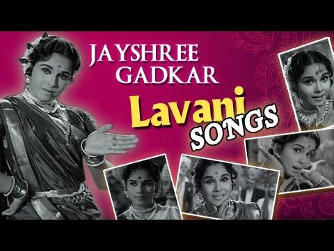 Jayshree Gadkar Special - Thaskebaaz Lavani Songs Collection - Jukebox - Superhit Marathi Songs