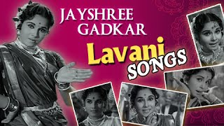 Jayshree Gadkar Special - Thaskebaaz Lavani Songs Collection - Jukebox - Superhit Marathi Songs