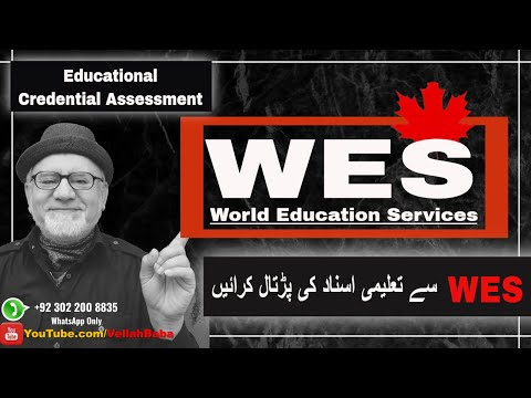 How To Get Your Educational Credential Assessment Through World Education Services For Immigration ✍