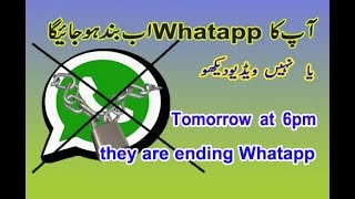 whatsapp going to close (Whats app latest news 16 oct 2018)