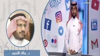 مالك الأحمد: معنى «الترفيه» غائب عن «هيئة الترفيه» وخطواتها لا تنبئ بخير (فيديو)