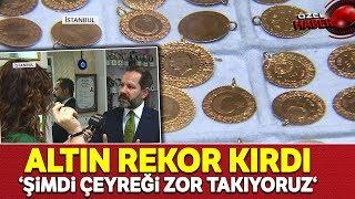 Gram Altın Fiyatları Kendi Rekorunu Kırdı