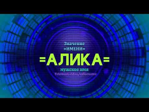 Русский медвежонок 2019 — 2019