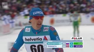 Lahti 2017: Iivo Niskanen MM-kultaa! | Miesten perinteisen 15 km | Men's 15 km classic