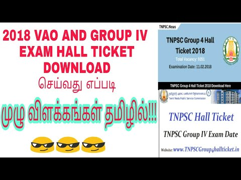 How to download tnpsc vao and group 4 exam hall ticket in tamil|tamil all  in all