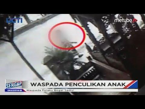 Rekaman CCTV Pria Culik Dan Cabuli Bocah SD Di Tioilet SPBU - Sergap 19/07