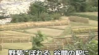 おさらば故郷さん 加賀城みゆき.