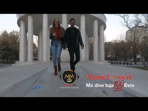 "Manuel Ameti ,,Mo dive tuja 100 Evro"" ( Official Video ) 2017"