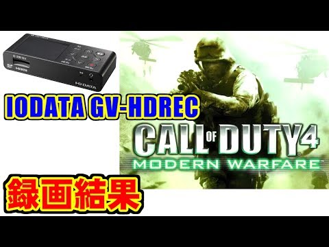 [GV-HDREC] Call of Duty 4 [PC不要録画]