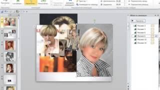 PowerPoint видео уроки  Вставляем комплект рисунков mp4