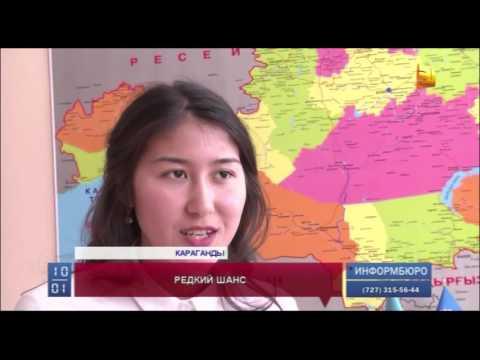 Карагандинская выпускница выиграла