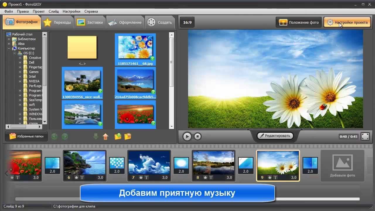 Как сделать видео на компьютере программа