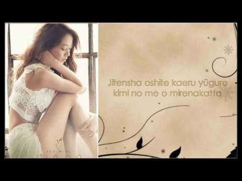 [LYRICS] KARA(카라) - Last Summer (Girl's Story) Audio [LYRICS]