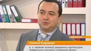 Конец бюрократии: в Украине получить разрешение на строительство станет легче(, 2014-07-10T17:16:51.000Z)