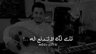 لا تخاف من الزمان بصوت احمد علوي