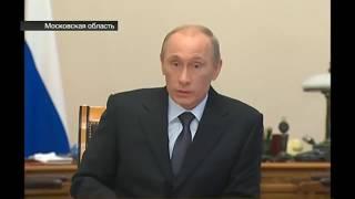Путин о Черномырдине