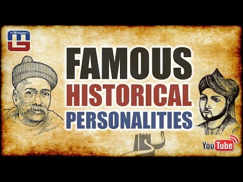 FAMOUS HISTORICAL PERSONALITIES | HISTORY | SSC CGL SPECIAL