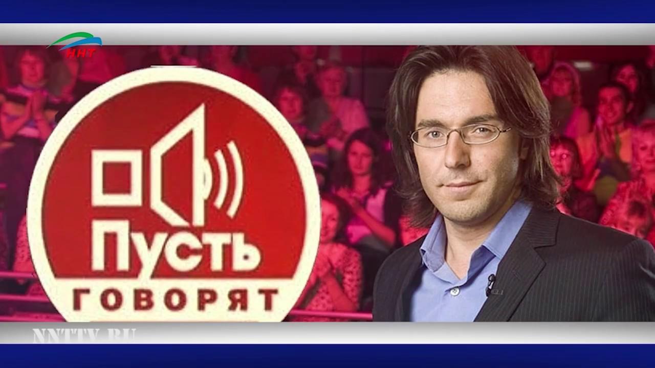 Ннт тв дагестан онлайн прямой эфир