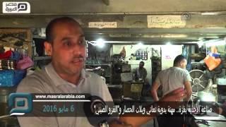 مصر العربية | صناعة الأحذية بغزة.. مهنة يدوية تعاني ويلات الحصار و