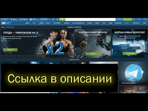 бездепозитные бонусы онлайн казино 2017 без мобильного