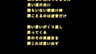 朝空け時 【No.1954】 5/12 更新 ほのぼのBJの新曲