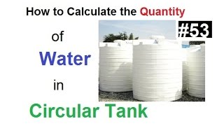 How to calculate the quantity of water in circular tank in Urdu/hindi