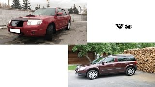 Закрытие проекта по Субару Форестер и сравнение со Шкода Йети (Subaru Forester Vs Skoda Yeti)