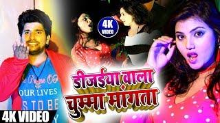 Tiger Raja का Superhit Video Song 2019  डीजईया वाला चुम्मा मांगता  Dejaiya Wala Chumma Mangta