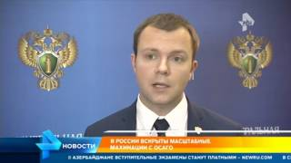 видео АНАЛИЗ ДЕЯТЕЛЬНОСТИ СТРАХОВОЙ КОМПАНИИ (на примере «Росгосстрах-Татарстан»)
