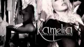 Kamelia - Nqkoi den