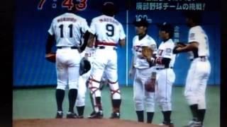 めざましテレビ_NTT北海道野球部最後の雄姿特集