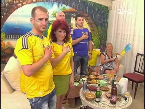 Міняю жінку 6 за 11.09.2012 (6 сезон 1 серія)
