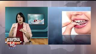 Reasons And Treatment For Dental Problems | Partha Dental | Good Health | V6 News