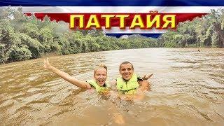 ПАТТАЙЯ , ТАИЛАНД  что посмотреть / куда поехать  / отдых / пляжи / отели / байк Pattaya тай