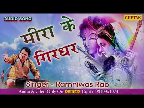 Ram Lakhan movie in hindi free  720p