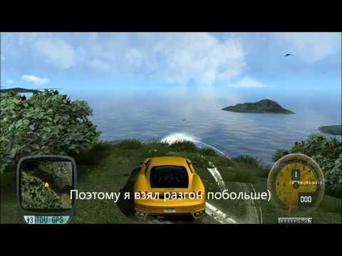Как попасть на секретный остров. TDU Night Mod.