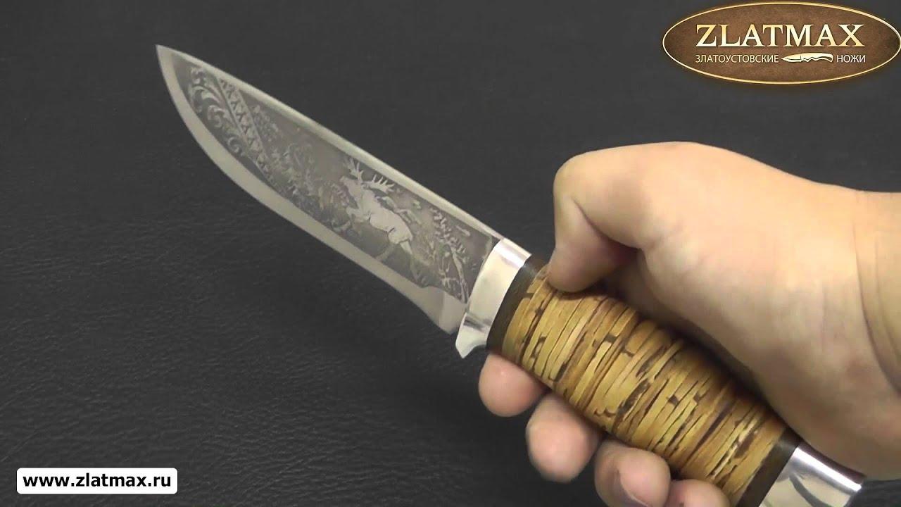 Видео Нож охотничий НС-12 (40Х10С2М, Наборная береста, Алюминий)