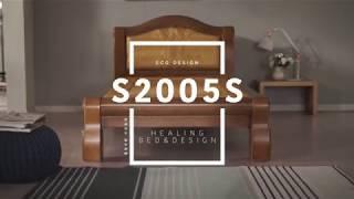 엔틱한 디자인의 건강침대 S2005S