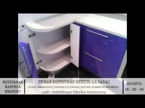 Дизайн кухни от «Мебельной Фабрики Иваново»
