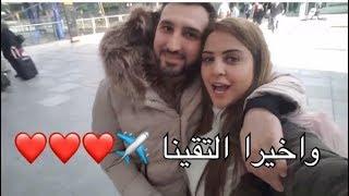 انتقالي الى بريطانيا وداعا لبنان !!وليش بكيت؟؟!!!