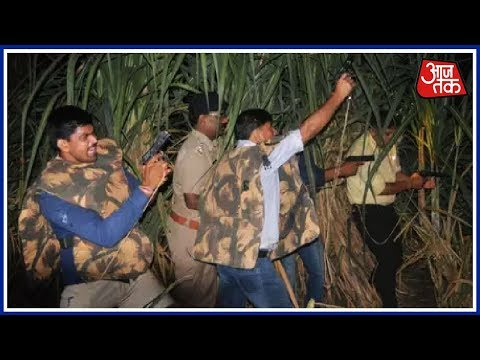UP Police To Launch Enquiry Into Sambhal Encounter Fiasco | Breaking News
