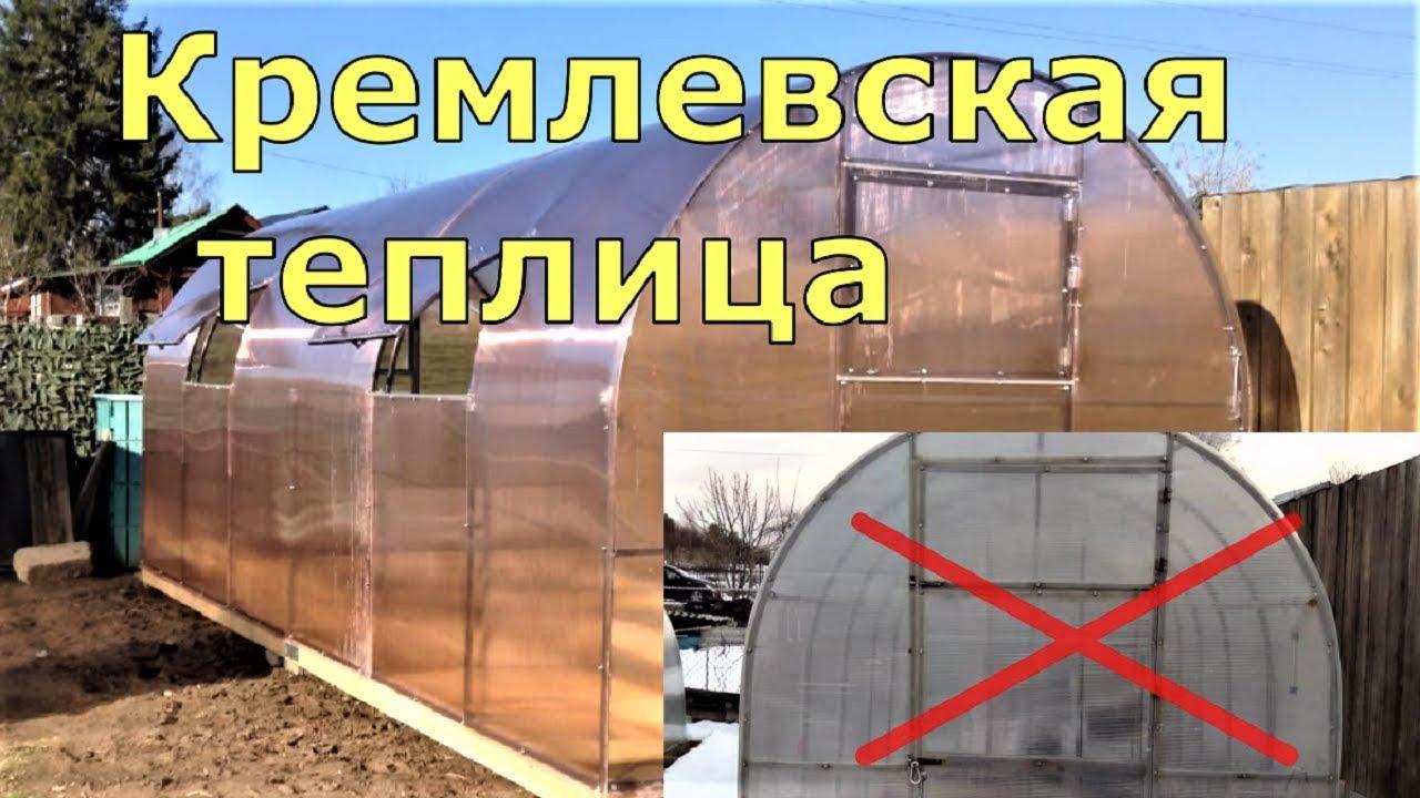 Посев укропа и петрушки,22 марта - YouTube