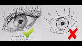 Урок рисования // Как нарисовать глаз // Урок для начинающих. Рисуем вместе