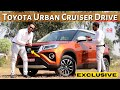 Exclusive   Toyota Urban Cruiser Drive Review | 3 Years Warranty & Value For Money Suv Of India