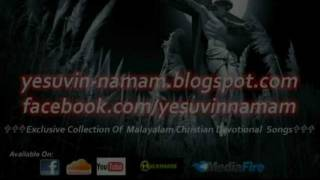 Pathivrathayam malayalam christian beautiful wedding song download link
