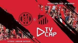 TV CAP: Atlético Paranaense x Santos - Campeonato Brasileiro