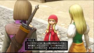 PS4版『ドラゴンクエストXI 過ぎ去りし時を求めて』(1080p HD 60fps/PS4...
